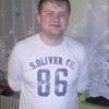 vladimir, 29, Detmold
