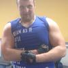 Николай, 29, Кропивницький