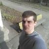 Константин, 25, г.Кривой Рог