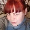 Светлана, 40, г.Бишкек