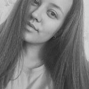 Мария Осипова 19 Пермь