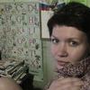 Катя, 32, г.Устюжна