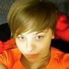 Екатерина, 26, г.Макаров