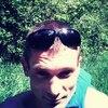 Сергей, 32, г.Киев