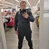 Иван Жосан, 26, г.Берлин