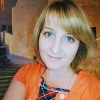 Евгения, 33 года, Весы, Алматы́