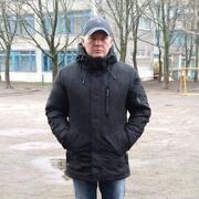 Сергей 33 Мариуполь