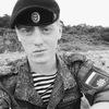 Дмитрий, 19, г.Новокуйбышевск