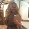 Elle, 37, г.Москва