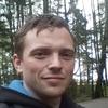Андрей, 33, г.Санкт-Петербург