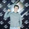 Дима, 23, г.Майкоп
