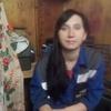 Хорошенькая, 26, г.Белорецк