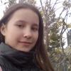 вика, 20, г.Каменск-Уральский