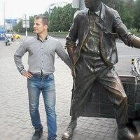 Денис ♂, 28 лет, Близнецы, Луганск