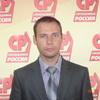 Павел, 34, г.Оренбург