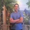 Andrey, 27, Krasyliv
