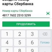 Шавкат 30 Москва