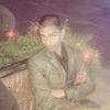 Neeraj Shakya, 21, г.Дели