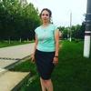 Мария, 40, г.Тула
