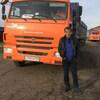 Николай, 40, г.Динская