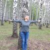 Лора, 49, г.Новомосковск