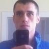 Vitale, 35, г.Кишинёв