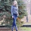 Анна, 29, г.Авдеевка