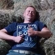 Майкл 36 Рудный