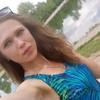 Юлия, 21, г.Бровары