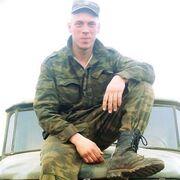 Артём 30 Иркутск