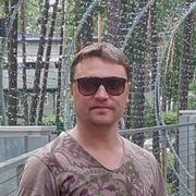 Paul Smith 29 Рига