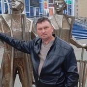 Странник 47 Ханты-Мансийск
