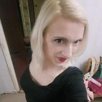 Олеся, 28 лет, Дева, Киев