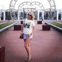 Татьяна, 35 лет, Дева, Витебск