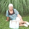 Ирина, 57, г.Саратов