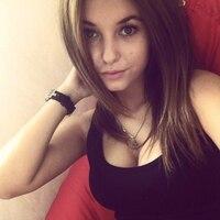Екатерина, 21 год, Овен, Бузулук