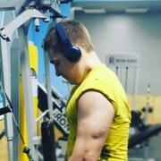Николай 40 Новокузнецк