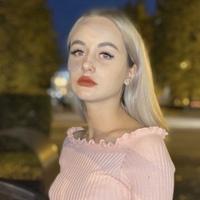 Татьяна, 21 год, Лев, Кемерово