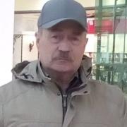 Вы фанавис 65 Екатеринбург