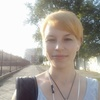 Таня, 32, г.Новосибирск