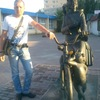 Дмитрий, 33, г.Стерлитамак