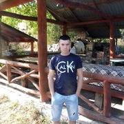 Максім 33 Черкассы