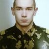 Alexander, 25, г.Верхнедвинск