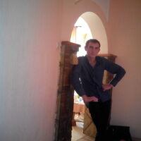 Алехандро, 32 года, Стрелец, Новороссийск