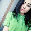 Алина, 23, Авдіївка