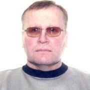 Василий 20 Сыктывкар