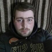 Артур 31 Ростов-на-Дону