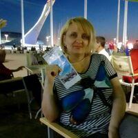 Ирина, 43 года, Лев, Сочи