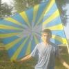 иван, 30, г.Большеустьикинское