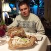Александр, 35, г.Дубки
